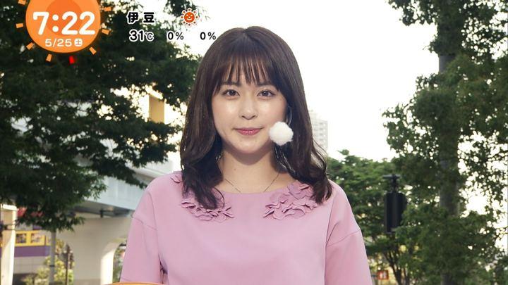 2019年05月25日沖田愛加の画像10枚目