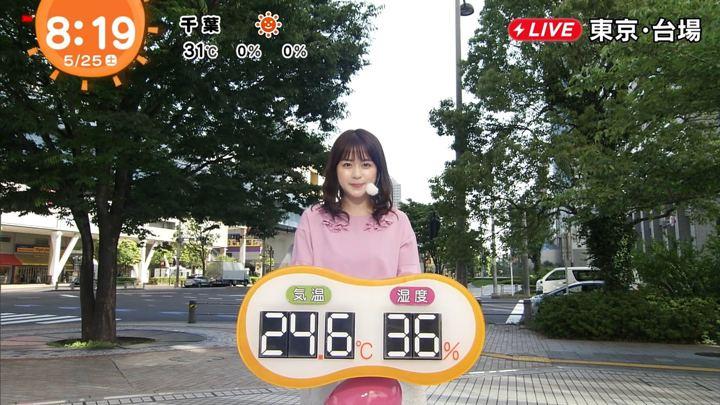 2019年05月25日沖田愛加の画像11枚目