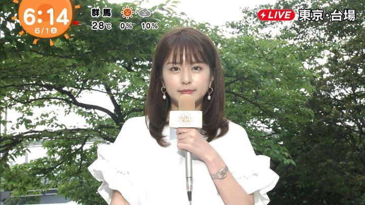 2019年06月01日沖田愛加の画像01枚目