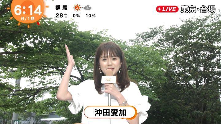 2019年06月01日沖田愛加の画像03枚目