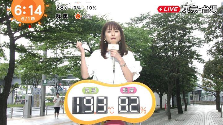 2019年06月01日沖田愛加の画像04枚目