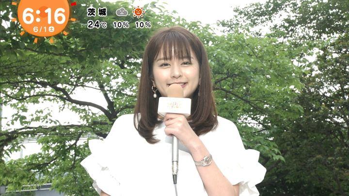 2019年06月01日沖田愛加の画像05枚目