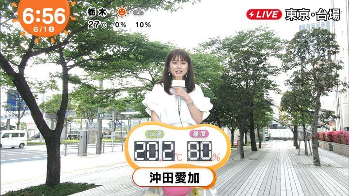 2019年06月01日沖田愛加の画像06枚目