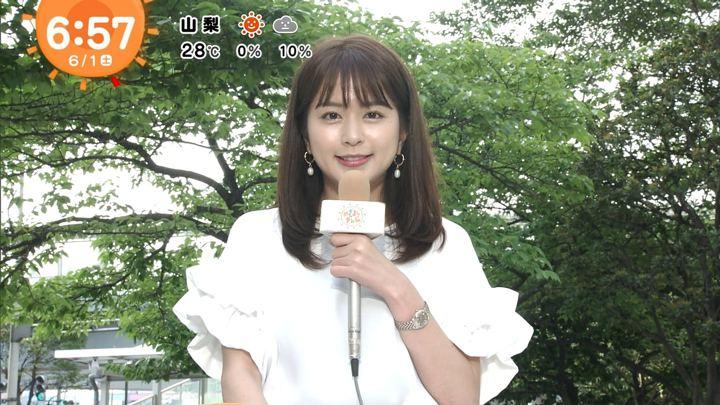 2019年06月01日沖田愛加の画像07枚目