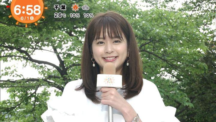 2019年06月01日沖田愛加の画像08枚目