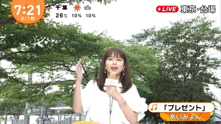 2019年06月01日沖田愛加の画像10枚目