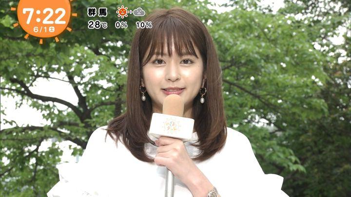 2019年06月01日沖田愛加の画像11枚目