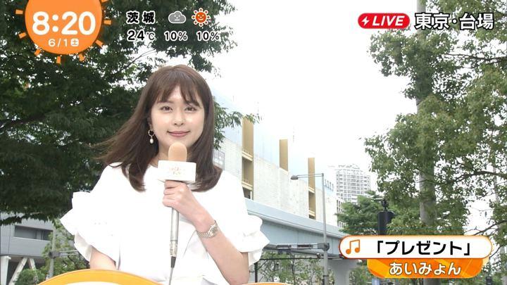 2019年06月01日沖田愛加の画像13枚目