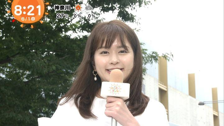 2019年06月01日沖田愛加の画像14枚目