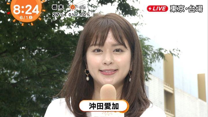 2019年06月01日沖田愛加の画像15枚目