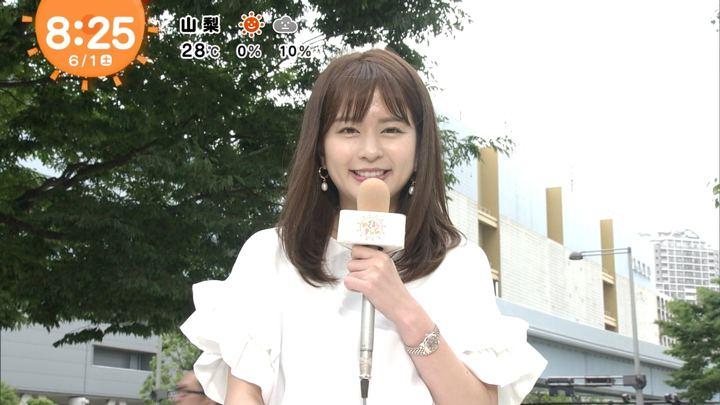 2019年06月01日沖田愛加の画像17枚目