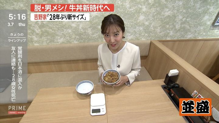 2019年03月07日小澤陽子の画像06枚目