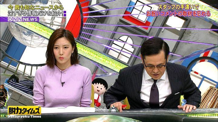 2019年03月08日小澤陽子の画像04枚目