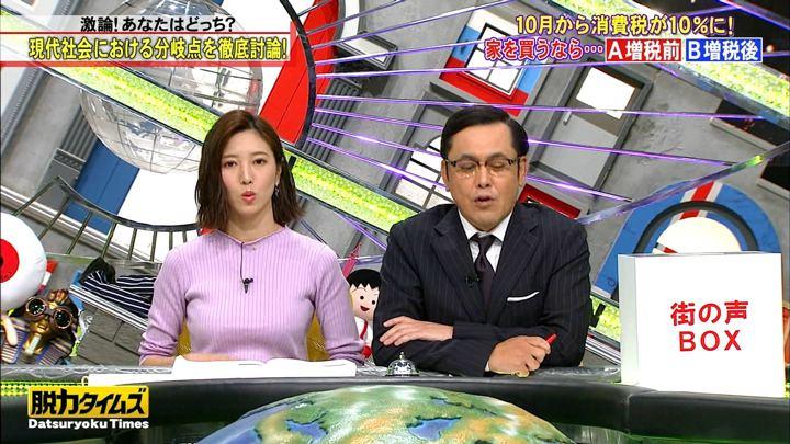 2019年03月08日小澤陽子の画像05枚目