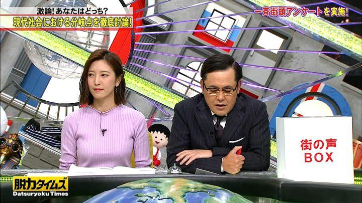 2019年03月08日小澤陽子の画像07枚目