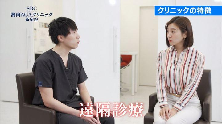 2019年03月10日小澤陽子の画像06枚目