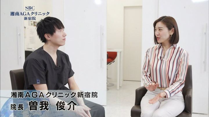2019年03月10日小澤陽子の画像09枚目