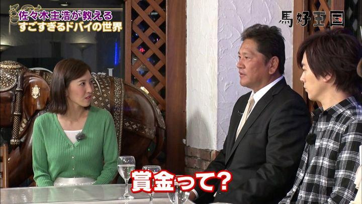 2019年03月16日小澤陽子の画像04枚目