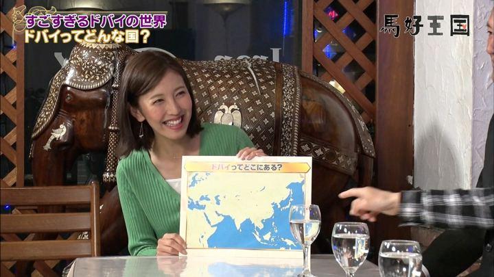2019年03月16日小澤陽子の画像06枚目