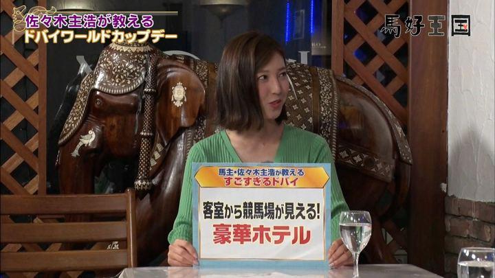 2019年03月16日小澤陽子の画像07枚目
