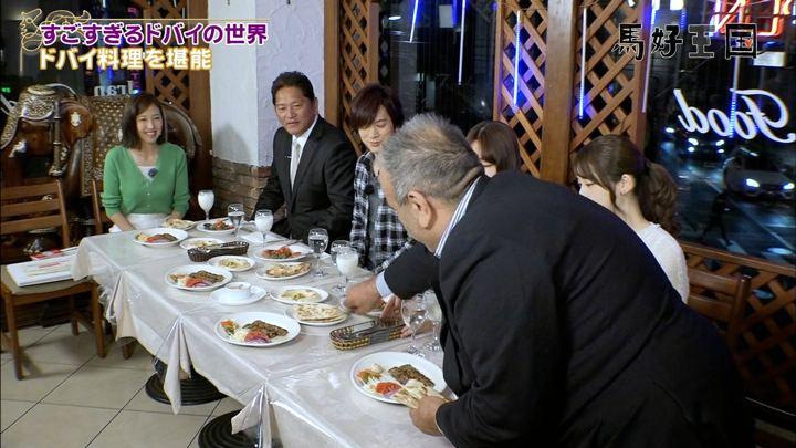 2019年03月16日小澤陽子の画像09枚目