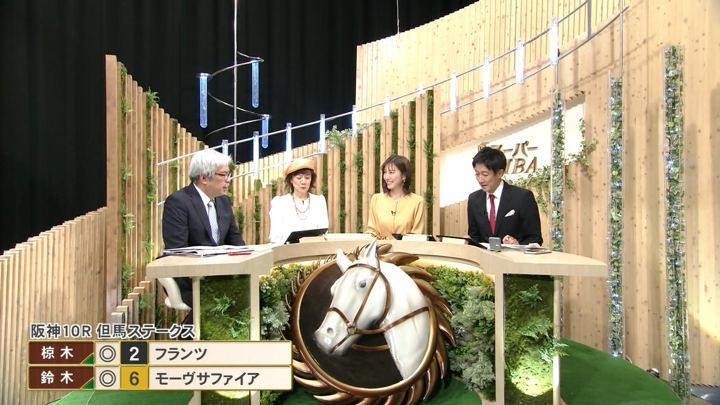 2019年03月17日小澤陽子の画像02枚目