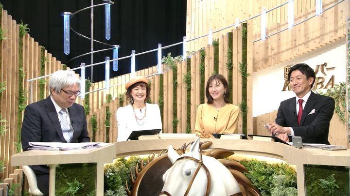 2019年03月17日小澤陽子の画像05枚目