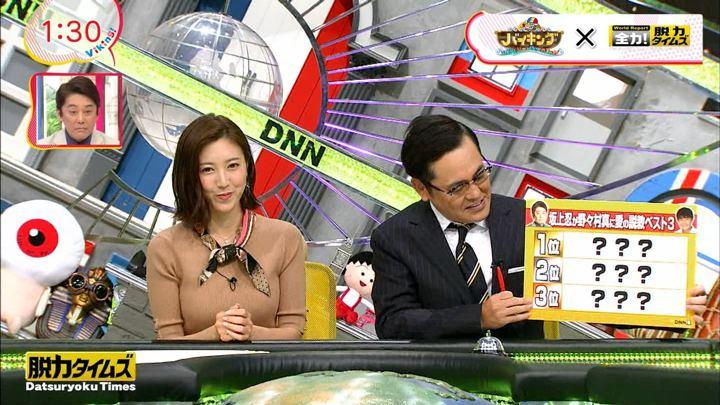 2019年03月25日小澤陽子の画像06枚目