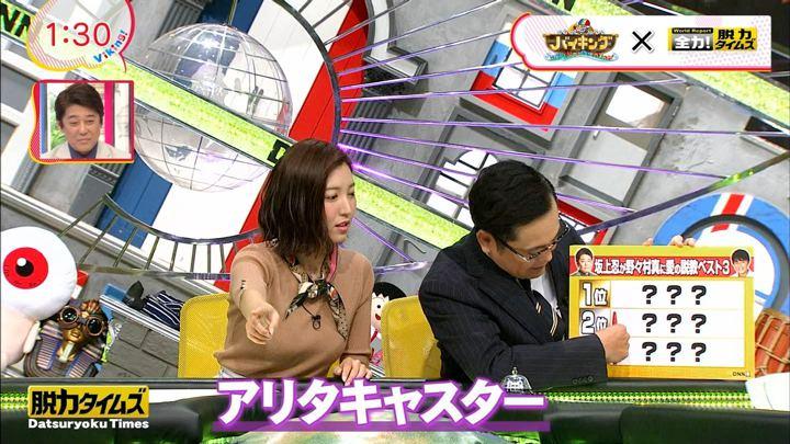 2019年03月25日小澤陽子の画像07枚目