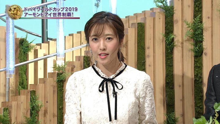 2019年03月30日小澤陽子の画像01枚目