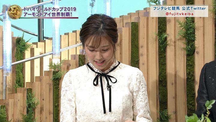 2019年03月30日小澤陽子の画像02枚目