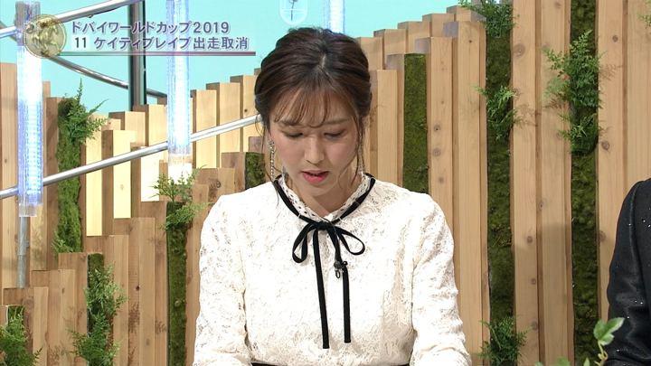 2019年03月30日小澤陽子の画像07枚目