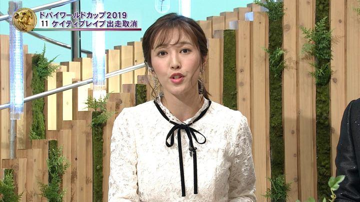 2019年03月30日小澤陽子の画像08枚目