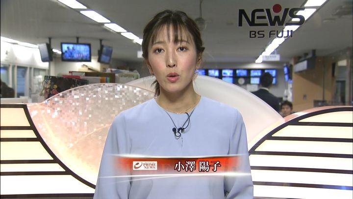 2019年04月03日小澤陽子の画像05枚目
