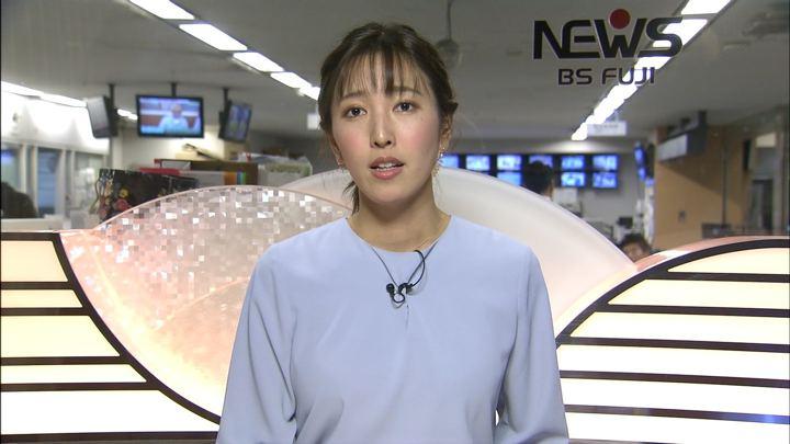 2019年04月03日小澤陽子の画像06枚目