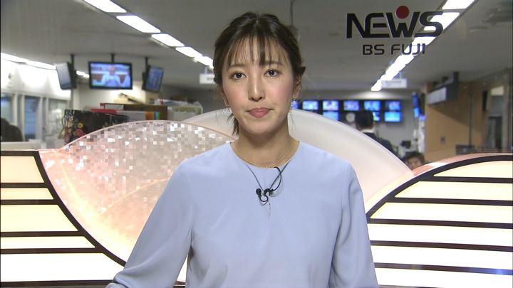 2019年04月03日小澤陽子の画像07枚目