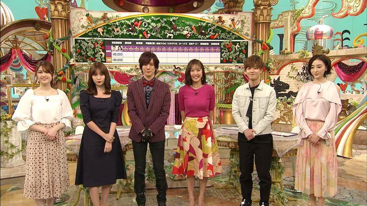 2019年04月06日小澤陽子の画像08枚目