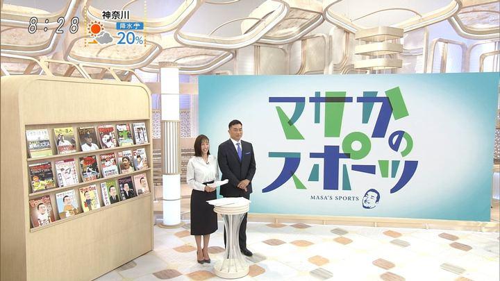 2019年04月07日小澤陽子の画像01枚目