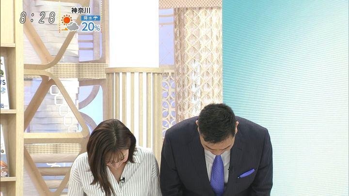 2019年04月07日小澤陽子の画像02枚目
