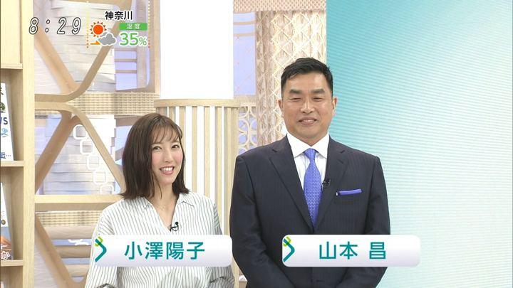 2019年04月07日小澤陽子の画像03枚目