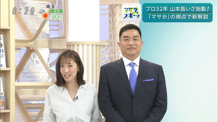 2019年04月07日小澤陽子の画像04枚目