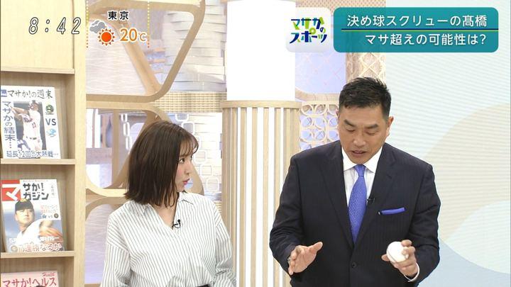 2019年04月07日小澤陽子の画像07枚目