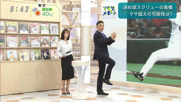 2019年04月07日小澤陽子の画像08枚目