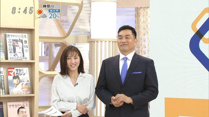 2019年04月07日小澤陽子の画像09枚目