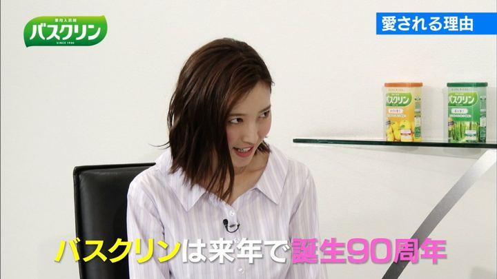 2019年04月07日小澤陽子の画像11枚目