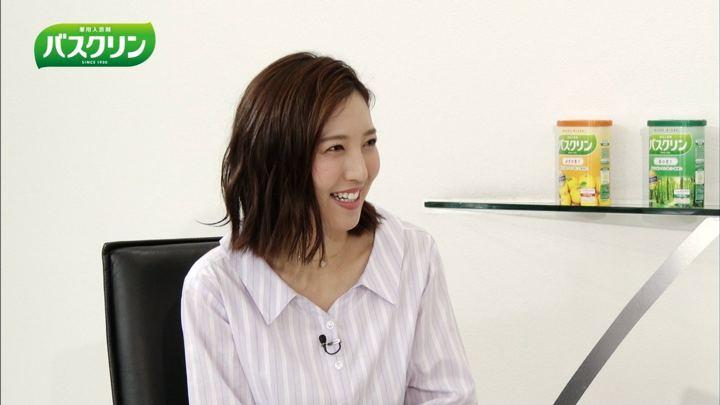 2019年04月07日小澤陽子の画像13枚目