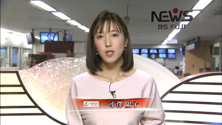 2019年04月08日小澤陽子の画像02枚目