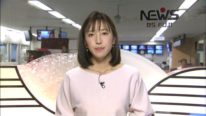 2019年04月08日小澤陽子の画像03枚目