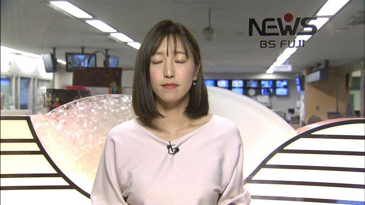 2019年04月08日小澤陽子の画像04枚目