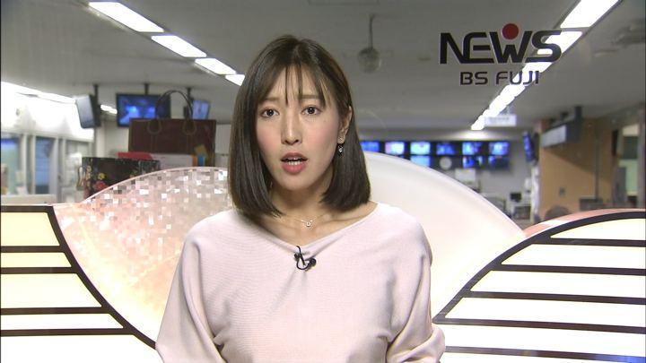2019年04月08日小澤陽子の画像05枚目